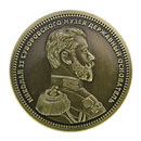 Custom-Made Coin (Hong Kong)