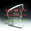 Acrylic Award Plaque (Taiwan)
