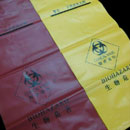 Clinical Waste Bag (China)