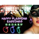 Flashing Earring Toys,Party Children Toy Cheap Small Toy (Mainland China)