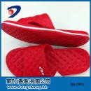 Indoor Breathable Slippers for Woman (Hong Kong)