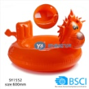 Inflatable Boat Baby Swimming Pool Ring Tube Seat For Kids (China)