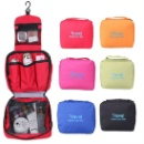 Cosmetic Bags (Mainland China)