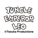 Tungle Emperor Leo Licensing (Hong Kong)
