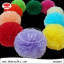 Paper Pom Pom (Mainland China)