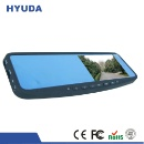 Smart Android 3G Internet Rearview Dual Cameras Recorder (Mainland China)