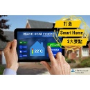 Smart Home (Hong Kong)