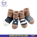 S15040 2015 Baby Girl Tube Baby Socks/ Baby Shoe Socks/Naughty Baby Toy (China)