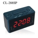 Digital AM/FM LED Alarm Clock Radio  (China)
