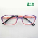 TR Frame for Kids (China)
