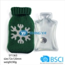 Hand Warmer with Knitted Pouch (Mainland China)