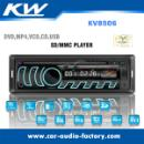 Classic Car Radio CD /DVD/FM/MP3 Receiver (China)