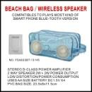 Beach Bag with Bluetooth Speaker (Hong Kong)