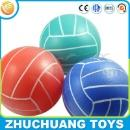 Wholesale High Quality PVC Inflatable Bouncing Colorful Toy Volleyball (China)