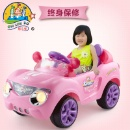 Toy Car (China)