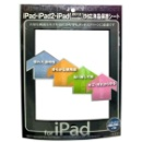 Screen Protector For iPad&iPad2 (Hong Kong)