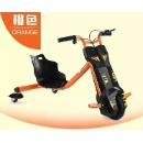 Electronic Drifting Scooter (Mainland China)