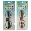 ANTI allergie  lunettes (Hong Kong)