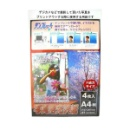 Papier photo Type de mince A4 4P (Hong Kong)