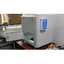 X-Ray Inspection System (China)