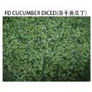 Fd Cucumber Diced (China)
