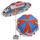 Beach Umbrella (Mainland China)