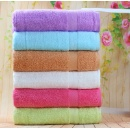 Towel (China)