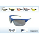 Co-injected Sports Sunglasses (China)