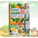Meiji-Vegetables Enzyme (Japan)