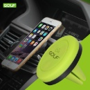 Golf Magnetic Car Cellphone Holder with Customized Logo (China)