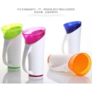 Intelligent Temperature-Sensitive Magic Cup Cup Temperature Remind Drinking Cup   (China)