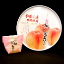 White Peach Jelly (Japan)