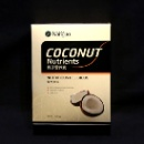 Instant Coconut Drink (China)