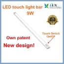 9W New Touch Switch LED Touch Light Bar (Mainland China)