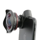 Free Lens EF18mm Sharp Eye Mobile Lens (Hong Kong)