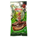 Zhao Xiaochun Chinese Bacon (Mainland China)