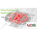 China Trademark Registration (Hong Kong)