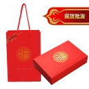 Paper Bag With Box Packaging Set (Hong Kong)