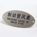 Custom Metal Printing Badge (China)