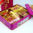Moon Cake (Mainland China)