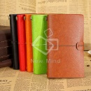 Leather Cover Notebook with Elastic Band (Hong Kong)