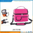 600D Oxford Lunch Box Cooler Bag (Hong Kong)