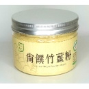 Premium Ginger Powder (Vegan) (Hong Kong)