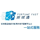 Fortune Fast (Ebay, Amazon) (Hong Kong)
