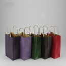 Small Kraft Paper Bags (Hong Kong)
