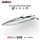 2017 2.4Ghz Brushless Motor High Speed RC Boat (Hong Kong)