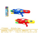 Water Gun (China)