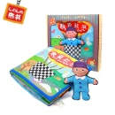 Early Childhood Education Cloth Book-Four Seasons (Mainland China)