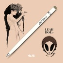 Ball Pen (China)