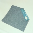 Grey Fabric (Mainland China)